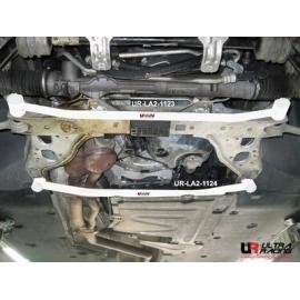 BMW 1 04-11 E87 120/130 UltraRacing Front Lower Bar 1124