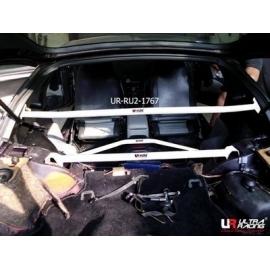 Nissan 300ZX Z32 90-97 UltraRacing 2-Point Rear C-Pillar Bar