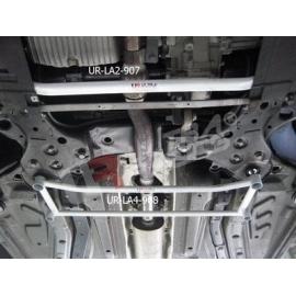 Fiat Bravo 1.4 (Turbo) 07+ Ultra-R Front Lower Tiebar