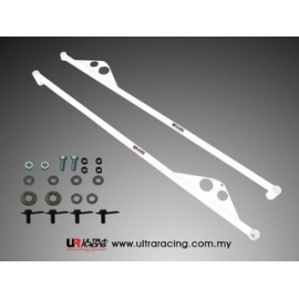 Toyota Altis/Corolla E12 01+ Ultra-R 2x 3-Point Side Bars